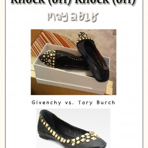 givenchy_tory_burch